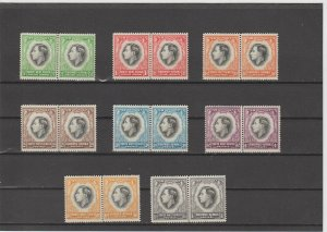 South West Africa  Scott#  125-132  MH  (1937 Coronation Issue)