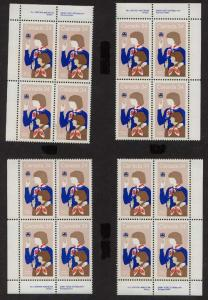 Canada USC #1062 Mint MS Plate Blocks VF-NH 1985 Canadian Girl Guides