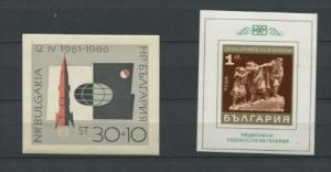 Bulgaria 2 Sheets  MNH Space ++