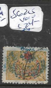 SAUDI ARABIA (P2002B)   SG 215  VFU
