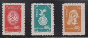 PEOPLES REPUBLIC OF CHINA Scott # 138-40 Mint