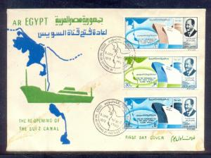 EGYPT- 1975 Re-opening of Suez Canal First Day Cover  FDC