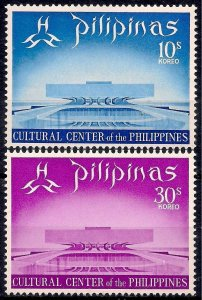 Philippines MNH 1130-1 Cultural Center Manila 1969