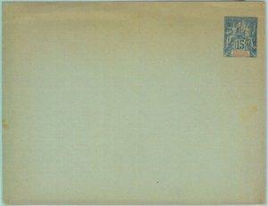 86356 - SENEGAL  - Postal History -  STATIONERY COVER - H & G  # 2b