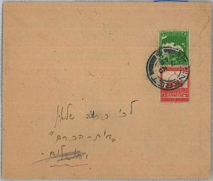 PALESTINE - POSTAL HISTORY: COVER internal mail from the KINERET 1945