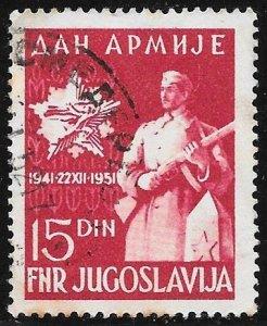 [18333] Yugoslavia Used