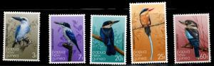 PNG Papua New Guinea Scott 529-533 MNH** Kingfisher bird set