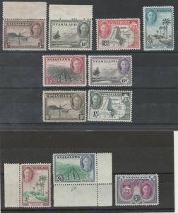 NYASALAND 1945 KGVI PICTORIAL RANGE TO 5/-