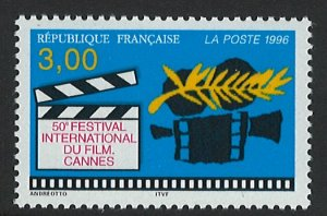 France Scott 2550 MNH!