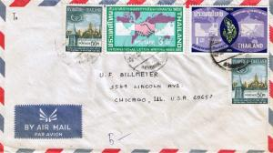Thailand 50s International Cooperation Year (2) and 1B and 3B International L...