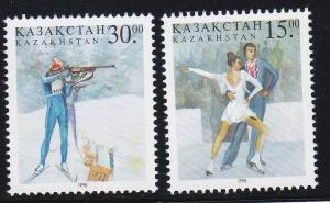 Kazakhstan # 216-217, Nagano Winter Olympics, NH, 1/2 Cat.