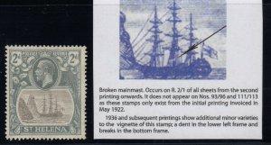 St. Helena, SG 100a, MHR Broken Mainmast variety