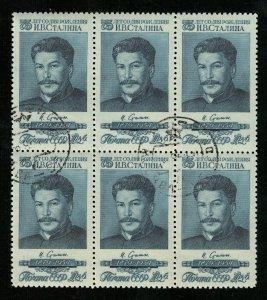 Stalin I.V., Soviet Union, Block, rare (2942-Т)