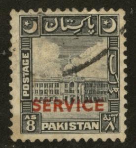 Pakistan Scott 031 official used stamp CV$11
