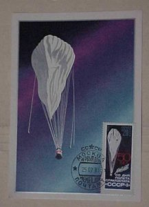 RUSSIA  BALLOON PICTURE CARD 1983