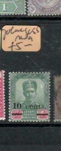 MALAYA  JOHORE (PP2706B)  SULTAN 10C/4C  SG 55   MOG
