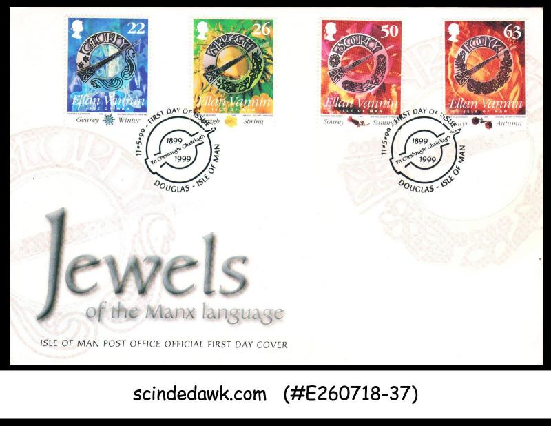 ISLE OF MAN - 1999  JEWELS OF THE MANX LANGUAGE - 4V FDC