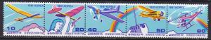 Korea #1272 MNH CV $4.50 (A19062)