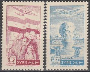 Syria #C196-7  MNH F-VF  (V516)