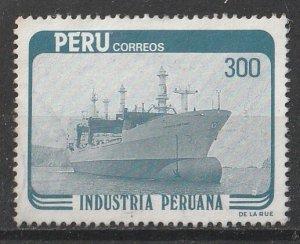 Peru 1984 Various Designs 300s (1/11) USED