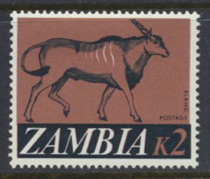 Zambia SG 140   Eland   SC# 50  MH   see detail and scans