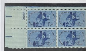 US 1960 Employ the Handicapped # 1155 Plate Block of 4 MNH OG