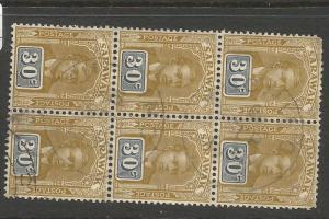 Sarawak SG 88 Block of 6 VFU (5cly)