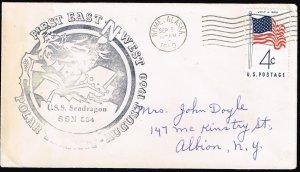 USS SEA DRAGON CACHET COVER 1960