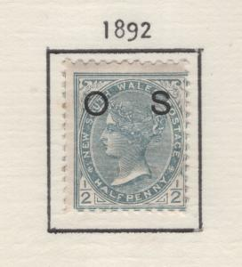 New South Wales 1892 Queen Victoria OVP Official Stamp Scott O38 F
