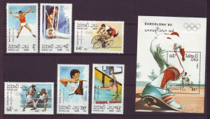 Z736 JLstamps 1989 laos set + s/s mhr #926-32 sports