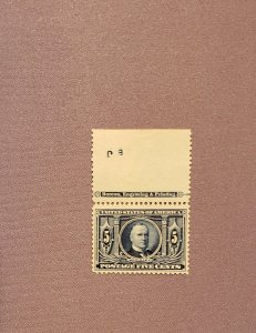 326,  McKinley, Unused with selvage, Regummed, Thin, See Cert Grade 50