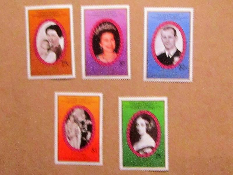 St. Vincent Bequa - 245-49, MNH Set. Royalty Portraits. SCV - $3.00