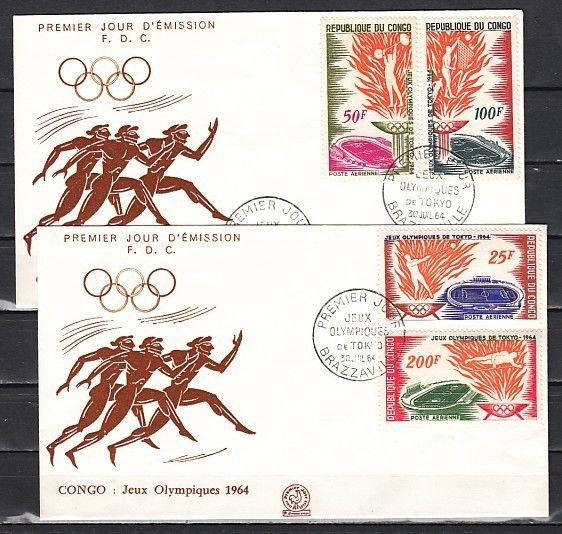 // Congo, Rep. Scott cat. C20-23. Tokyo Summer Olympics issue. First day covers.