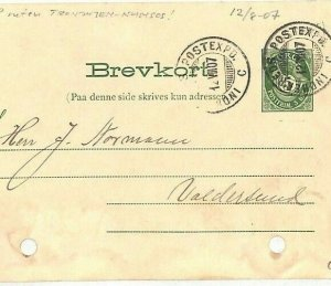 NORWAY RAILWAY Postcard *TPO* Postmark 1907 {samwells-covers} KK176