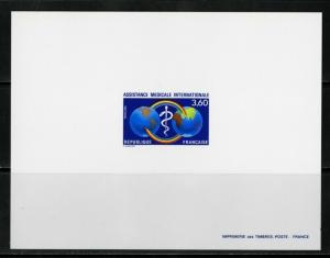 France Stamps # 2113 XF NH Deluxe Souvenir Card