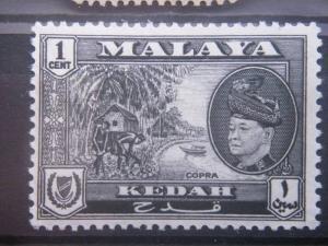 KEDAH, 1957, MH 1c, Sultan Tungku Badlishah, Scott 83