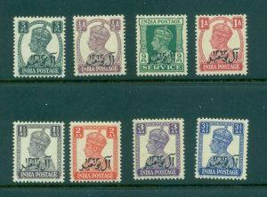 Oman - Sc# 1-8. 1944 Geo.VI Defins. MNH. $4.50.