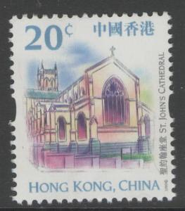 HONG KONG SG974 1999 20c LANDMARKS MNH