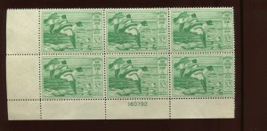 RW16 Federal Duck Mint Plate Block of 6 Stamps  (RW16 A20)