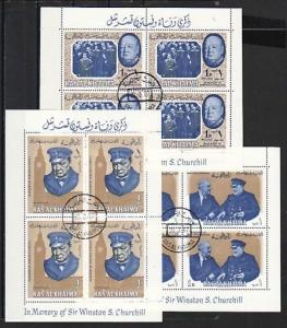 Ras Al Khaima, Mi cat. 18-20, BL4-6 A. Winston Churchill issue. Canceled. ^