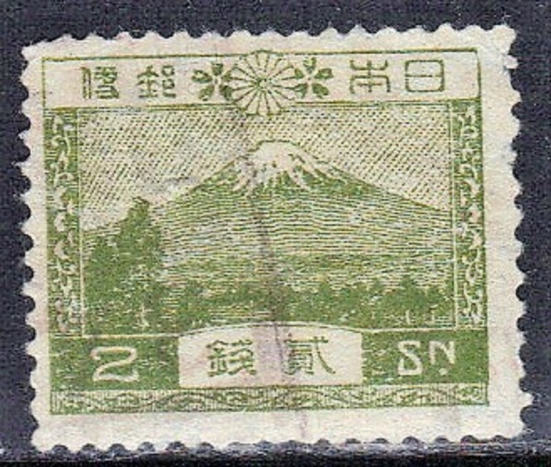 JAPAN SCOTT# 194  1926-37  2s     SEE SCAN