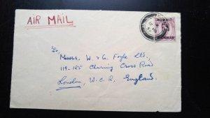 VERY RARE 1957 BRITISH ADMINISTRATION KUWAIT AIR COVER TO ENGLAND UNIQUE DESTINA