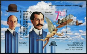 Bosnia & Herzegovina Aviation Pioneers Stamps 2021 MNH Orville Wright 1v M/S