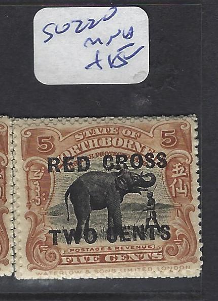 NORTH BORNEO  (PP1912B)  2C+5C RED CROSS ELEPHANT SG 220  MNH