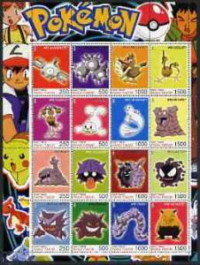 Timor (East) 2001 Pokemon #06 (characters nos 81-96) perf...