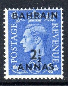 BAHRAIN--1948-49    SG 55       2 1/2a on 2 1/2d   mnh um
