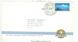 GREECE 1966 OLYMPIC AIRWAYS #859 FDC  TO USA