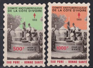Ivory Coast TB Seals Issued in 1969