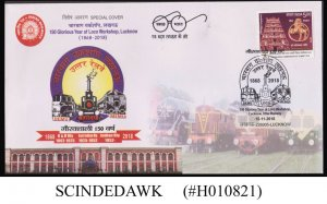INDIA - 2018 150 GLORIOUS YEAR OF LOCO WORKSHOP, LUCKNOW SPECIAL COVER WITH CAN.