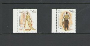 LEBANON: #03--2019 NEW ISSUE /**TRADITIONAL COSTUMES** / Set of 2 / MNH
